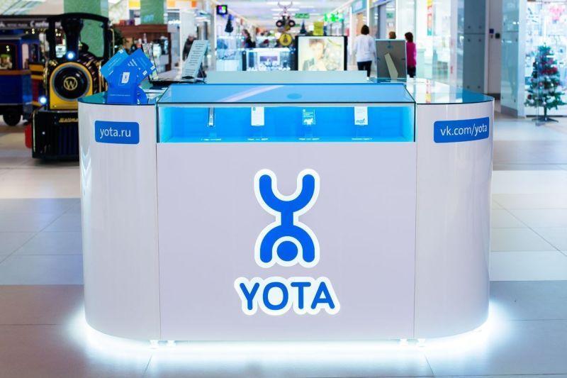 Стенд компании Yota